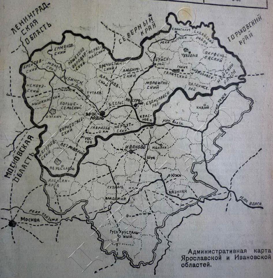 Область гдз ивановская