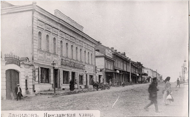 герб ярославской губернии